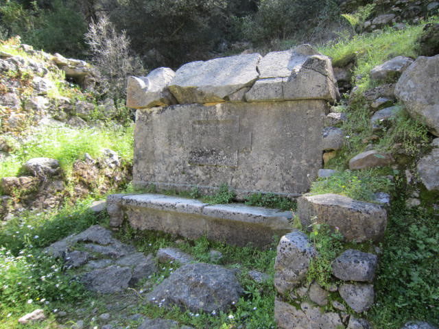 A closed, very intact tomb