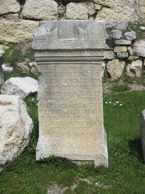 Column of Greek writing