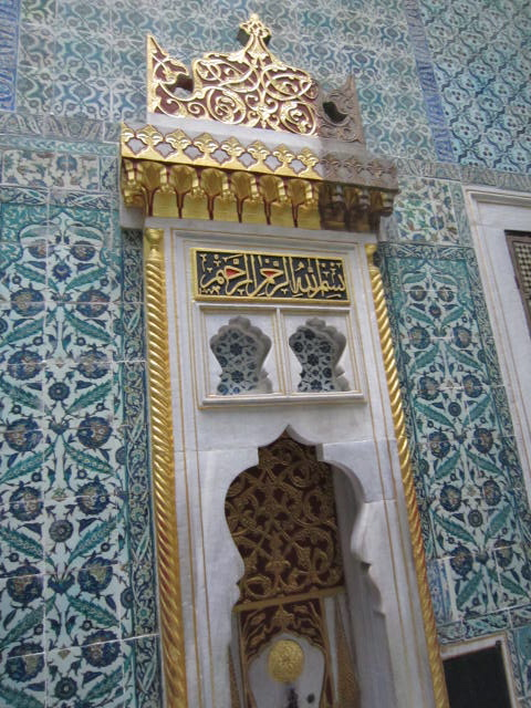 Very intricate, feminine design in the Harem