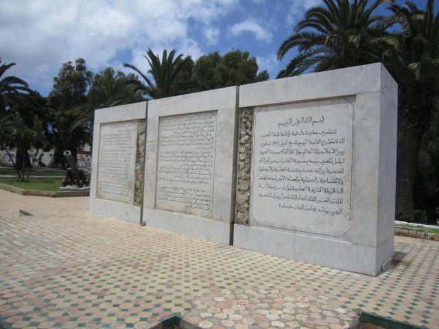 Monument in Mendoubia Gardens