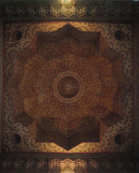 Ceiling of the Kasbah Museum