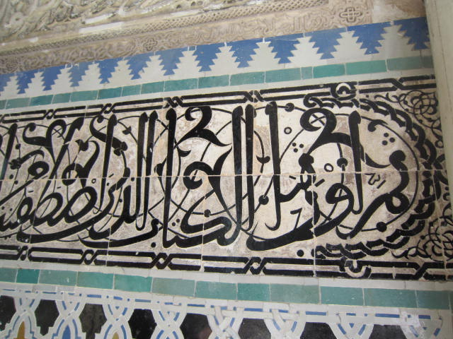 Somewhere in this writing it says Allah